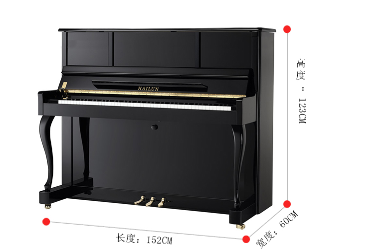 家庭教师音乐谱子钢琴