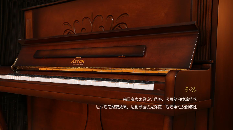 """cold""""a""""(斯坦威工艺) 钢琴简介"""