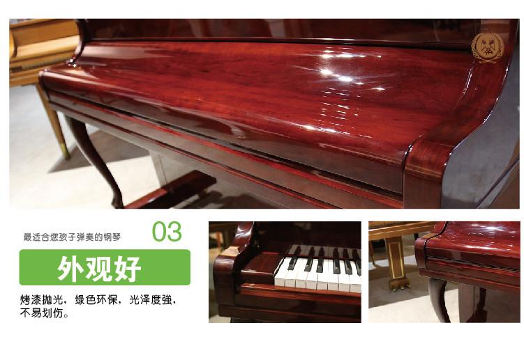 一闪一闪小星星的钢琴歌谱