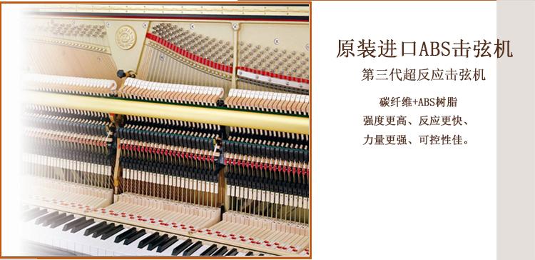 卡哇伊钢琴专卖店