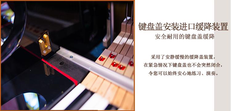日本卡哇伊钢琴