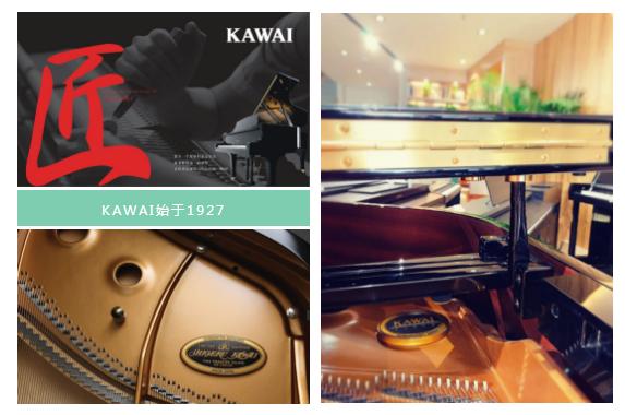 【尖货推荐】KAWAI日本原装进口新K系列——简而不凡 一试成瘾
