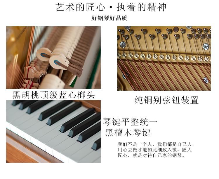 英昌钢琴,真正好的声音