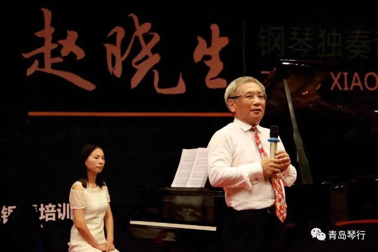 祝贺2017巴斯蒂安钢琴教学成功之道师资培训——青岛站圆满成功