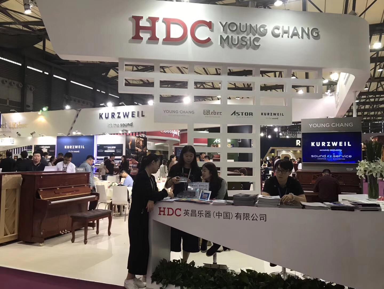 2017上海乐器展,英昌钢琴预售开始