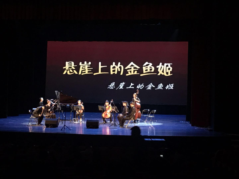 宫崎骏动漫主题音乐会天空之城——英昌钢琴