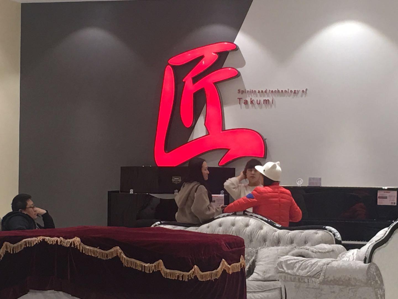 日本卡瓦依钢琴ku-p123销售火爆