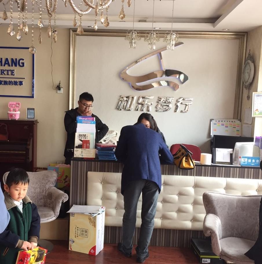 客户到青岛和乐琴行购买英昌钢琴YP123L3