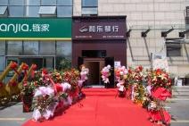 青岛和乐琴行第五家店隆重开业!优惠多多!