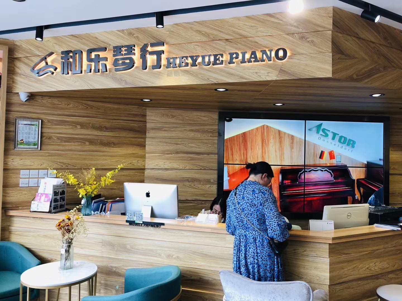 购琴客户发现了钢琴销售最大的卖点,你发现了吗?